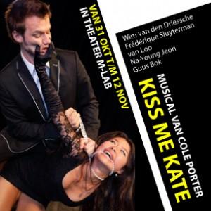 KISSMEKATE_Puur-Theater_02