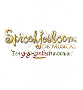 Logo Sprookjesboom 2